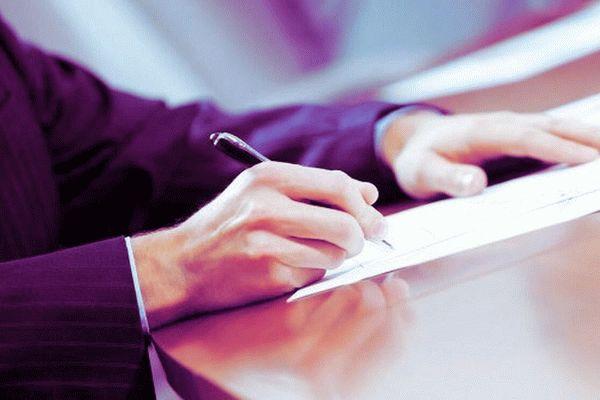 Какие документы необходимы для выхода в декрет