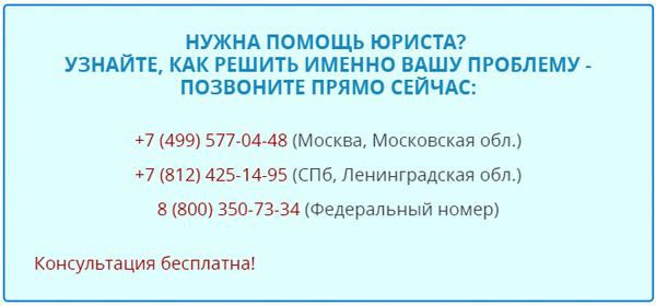 generalnayadoverennostnaprivatizatsiyukv_AB6E72A8.png