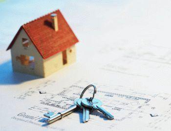Сдавать в аренду нежилое помещение юрлицу 2019 налог на имущество ип