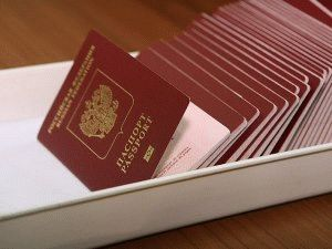 Документы  необходимые для подачи заявления на прописку