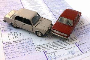 Осаго возмещение ущерба при дтп потерпевшему пакет документов