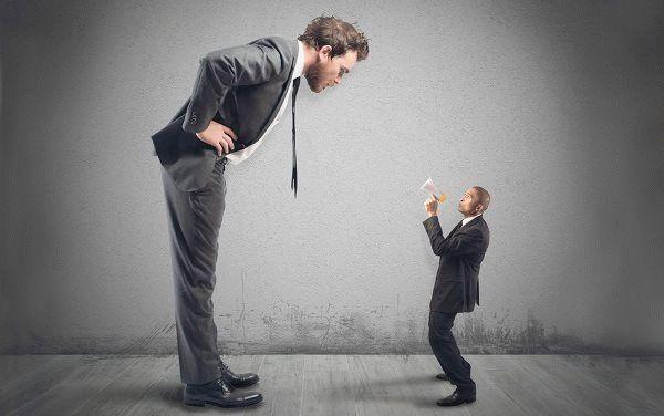 Как пожаловаться на начальника вышестоящему руководству