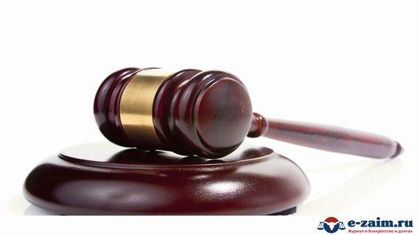 Арестованное имущество переданное на реализацию фссп