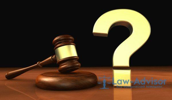 Как найти судебный приказ по номеру где посмотреть и узнать задолженность