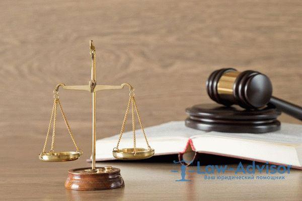 Как узнать решение суда в РФ по фамилии в 2019 году