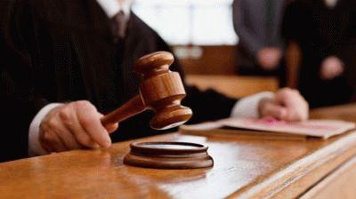 Как в суде обращаться к судье?
