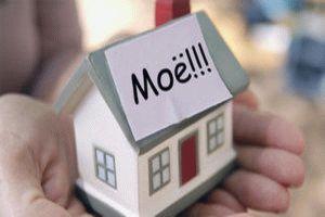 Когда возникает право собственности на недвижимость 2019