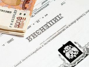 Договор на передачу прав лицензионный договор