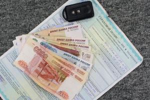 Максимальная выплата по осаго в россии