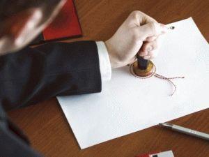 Согласие супруга на продажу земельного участка образец