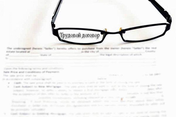 Заявление на увольнение по собственному желанию образец 2019 году