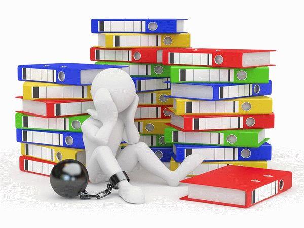 Первичные документы бухгалтерского учета - перечень