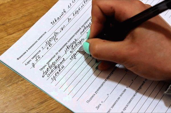 Как писать заявление в адвокатсую палату на мошенников