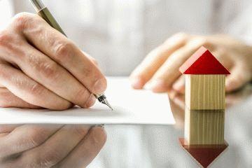 Характеристика договора субаренды земельного участка в 2019 году
