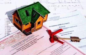 Какие документы непременно нужны для расширения жилплощади в 2019 году