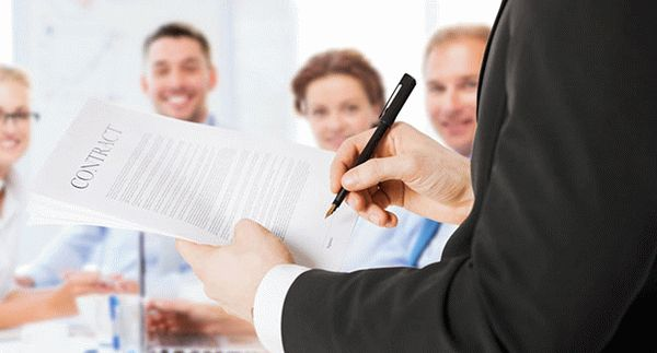 Как проверить регистрацию ДДУ в Росреестре онлайн