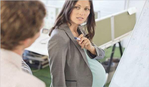 Сокращение беременной женщины при сокращении штата