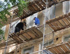 Порядок проведения капитального ремонта многоквартирного дома 2019