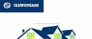 Универсальные условия оформления ипотеки в АК Барс Банке: 5 основных программ финансирования