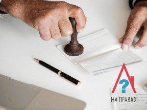 Влияет ли прописка на право собственности и какие права она дат