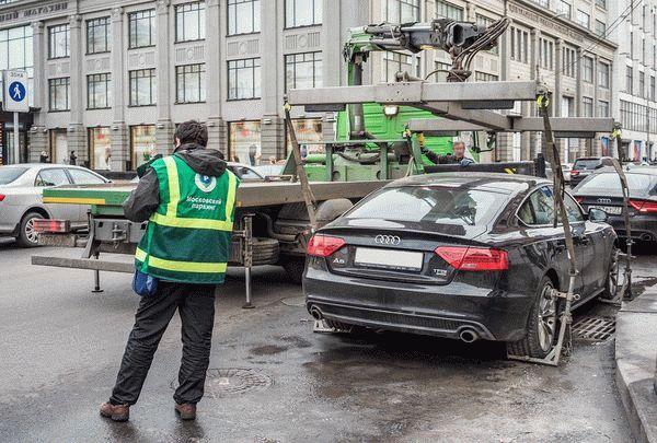 Незаконная эвакуация автомобиля со двора