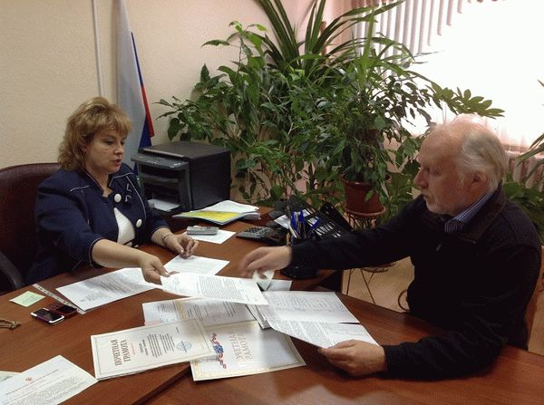 Жалоба в прокуратуру на директора школы образец